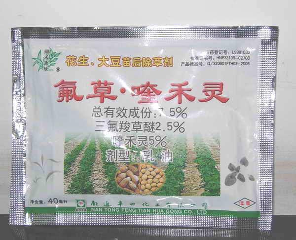7.5%三(san)氟羧. 禾�`