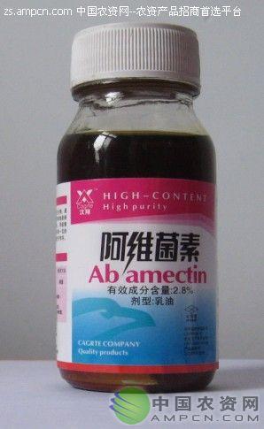 2.8%高粘阿维菌素