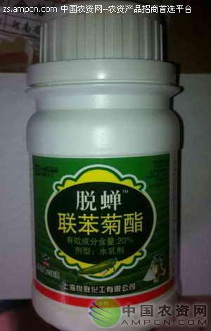20%�苯菊酯(zhi)水乳��