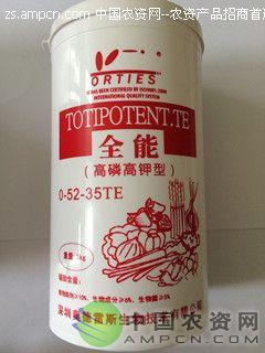 高磷高钾叶面肥