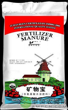 矿物宝(含氨基酸水溶肥料)