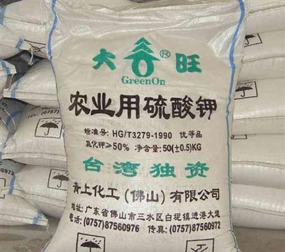大旺牌硫酸钾:青上化工(佛山)有限公司