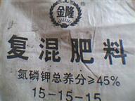 金隆牌硫酸钾复合肥:济宁市金叶肥料化工厂