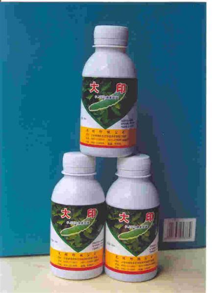大印乳油(0.5%印楝素):潞西市光明印楝产业开发有限责任公司