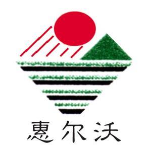 美洲液肥 (美洲神液):淄博中澳惠尔液肥有限公司