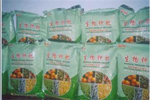 滋田牌生物钾肥:湛江市达威生物科技有限公司