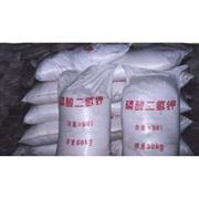 供:磷酸二氢钾 :武汉市华创化工有限公司