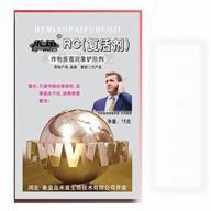 RC-复活剂:秦皇岛禾苗生物技术有限公司
