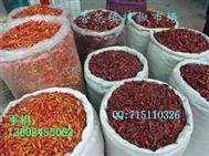 朝天椒:河南省南阳淅川县香花镇辣椒市场