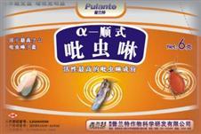 吡虫啉:昆明索普农药有限公司