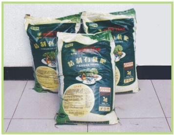 双效生物有机复合肥:长沙(湖南)华怡生物科技有限公司
