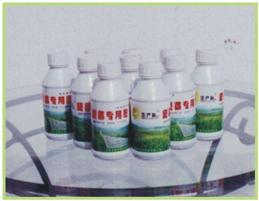 蔬菜专用叶面肥:长沙(湖南)华怡生物科技有限公司
