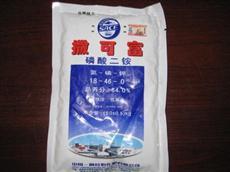 撒可富牌磷酸二铵:湖北大峪口化工有限责任公司