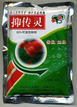 抑传灵:沈阳中农博联生化科技有限公司