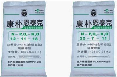 恩泰克:云南滇兴农农资有限公司