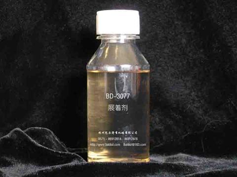 农药助剂-渗透剂-展着剂  增效剂:杭州包尔得有机硅有限公司
