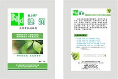 包尔得 捷润  高效有机硅农用助剂:杭州包尔得有机硅有限公司