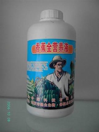 香蕉全营养液:肇庆市健全生物保健品有限公司