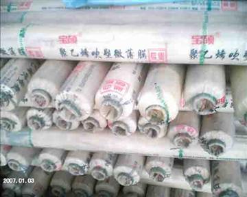 棚膜.地膜.微膜:甘肃省高台县商品街农资门市部