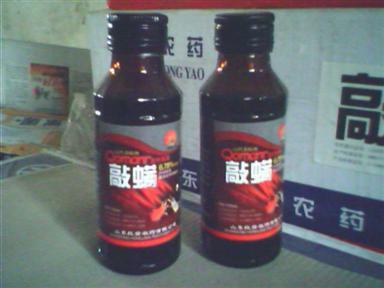 敲螨:山东红箭农药有限公司