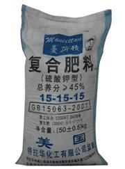 总养分含量≥54%硫基复合肥:山东鲁丰化工集团有限公司