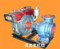 柴油机水泵机组:江苏瑞佳机电设备制造有限公司