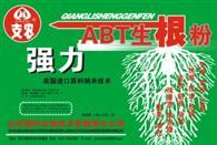 ABT强力生根粉