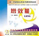 新一代超强、高渗、广谱农药肥料增效剂――增效龙:北京金太龙高科技有限公司