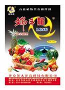 新一代植物营养调理剂,超高效叶面肥――瑞丰龙通用:北京金太龙高科技有限公司