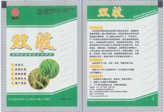 双收:北京瑞田中科农业科技有限公司