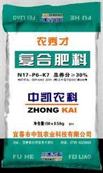 复合肥料:宜春市中凯农业科技有限公司