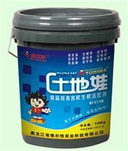 微生物肥:黑龙江维尔特农业科技有限公司