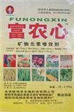 多元素矿物肥:南阳市宛城区帮丰宝有机肥料厂