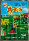 广谱型微量元素叶面肥:桂林施宝乐化工厂