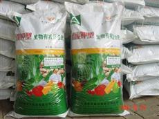 生物有机复合肥:北京嘉禾木科技有限公司临漳分公司