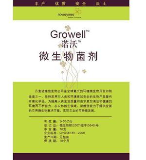 """""""诺沃""""微生物菌剂:诺维信(中国)投资有限公司"""