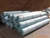 灌浆EVA膜:山东青州鲁冠塑料厂