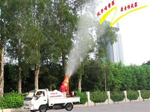 3WD2000型车载高远射程风送式喷雾机:梅州市风华喷雾喷灌机械设备有限公司商务部