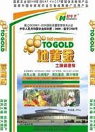 土壤调理剂----地黄金:陕西丰达凯莱农业科技有限公司