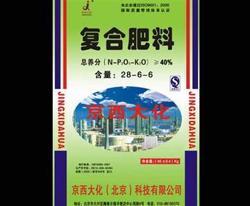 复合肥料:京西大化(北京)科技有限公司