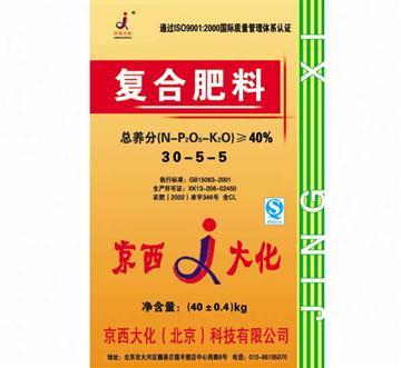 运财复合肥料30-5-5:京西大化(北京)科技有限公司