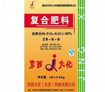 运财复合肥料28-6-6:京西大化(北京)科技有限公司