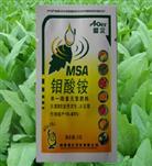 钼酸铵:陕西澳尔农化有限公司