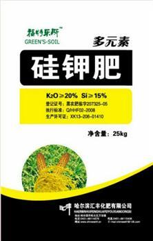 硅钾肥:哈尔滨汇丰化肥有限公司