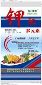 多元素钾肥:哈尔滨汇丰化肥有限公司