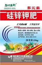 硅锌钾肥:哈尔滨汇丰化肥有限公司