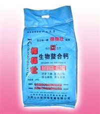 棵棵壮―生物螯合钙:太原山大新科技发展有限公司