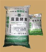棵棵壮菌肥(3)―腐菌酵素―腐熟剂:太原山大新科技发展有限公司