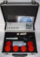 农药残留检测仪 农残仪 农残速测仪:北京顺龙科技发展有限公司