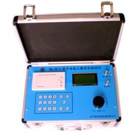 土壤养分测试仪 SL-3C-1测土仪:北京顺龙科技发展有限公司